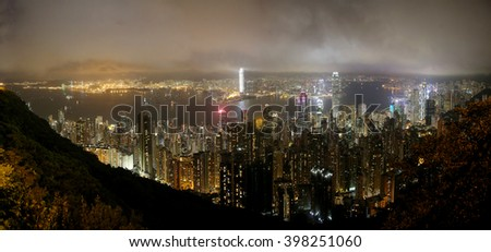 Night view at Hong Kong from Victoria Peak