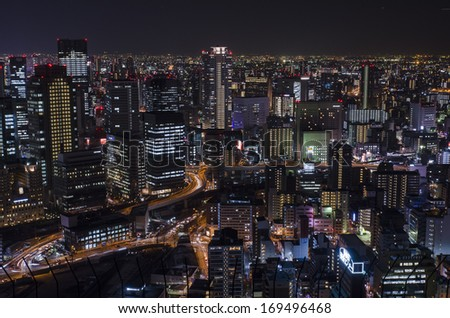 Night view at Osaka Japan, on the top of Umeda Sky Building - stock photo