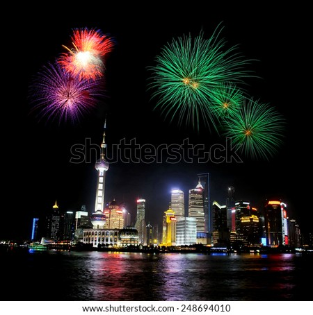 night view at shanghai tower and firework, China - stock photo
