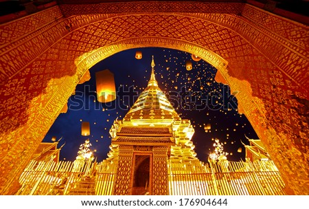 Night view Doi Suthep Chiang Mai, Thailand - stock photo