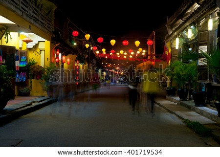 Night view of a street in Hoi An, Vietnam. Hoi An is the World's Cultural heritage site, famous for mixed cultures and architecture.