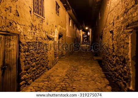 Night view of ancient streets of Ollantaytambo, Sacred Valley of Incas, Peru - stock photo