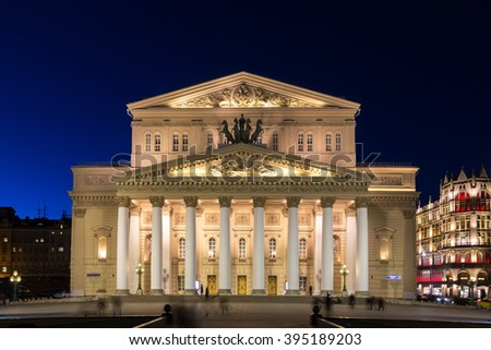 Night view of Bolshoi Theater in Moscow.