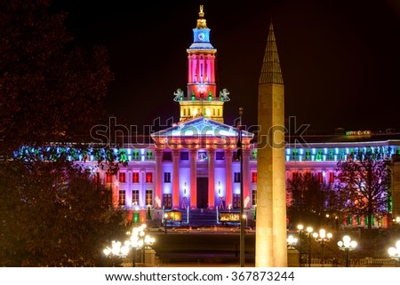 Night View of Denver City Hall and War Memorial - During December holiday season, colorful lights lit up Denver City and County Building and War Memorial at Civic Center in Downtown Denver, Colorado. - stock photo