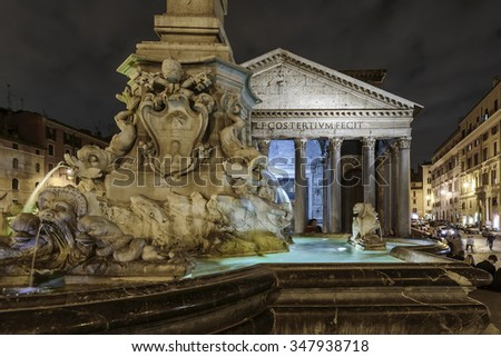 night view of Fontana del Pantheon in front of the famous Pantheon, Rome, Italy, Europe - stock photo
