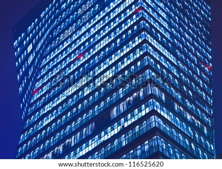 night view of huge office building - stock photo