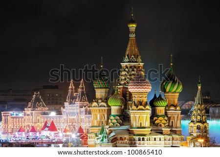 Night view of Kremlin and St. Basil's Cathedral in Moscow - stock photo