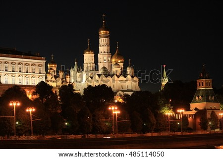Night View of Kremlin in Moscow Russia : Moscow Russia 9 July 2016
