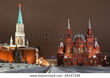 Night view of  Kremlin wall, Kremlin and Historical museum on Red square, Moscow, Russia - stock photo