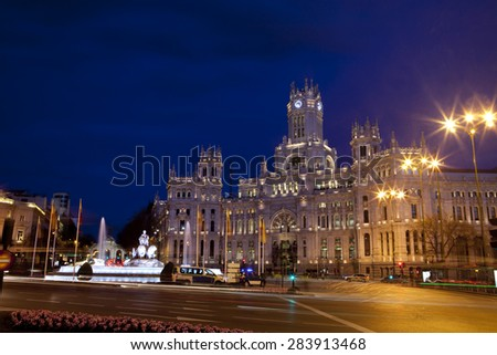 Night view of Madrid City Council in La Cibeles Square with Cibeles Fountain. Madrid City Council.