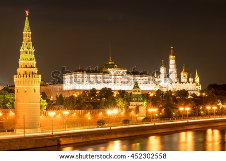 Night view of Moscow Kremlin. Russia