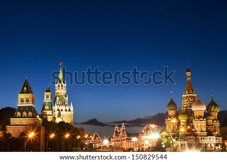 night view of Moscow, Red square and St. Basil cathedral  - stock photo