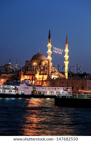 Night view of New Mosque (Yeni Cami) in Istanbul - Turkey.