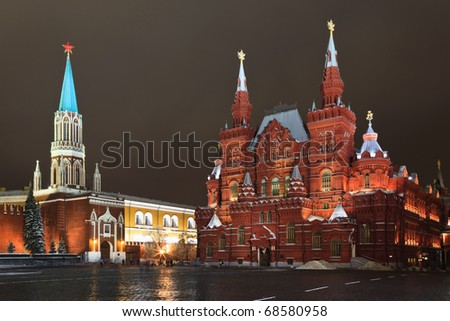 Night view of  Nikolskaya tower of Kremlin and Historical museum in Red square, Moscow, Russia - stock photo