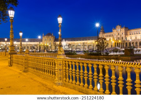 night view of Plaza de Espana through  fence. Seville, Spain - stock photo