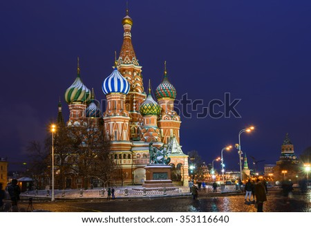Night view of Saint Basil s Cathedral in Moscow. Russia.  - stock photo