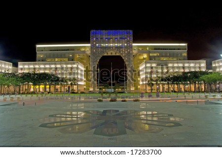 Night view of scenic government architecture - stock photo