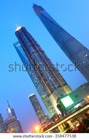Night view of Shanghai city, China. Inclined composition - stock photo