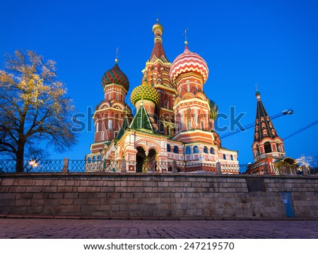 Night view of St. Basil Cathedral, Moscow on January, 2015 - stock photo