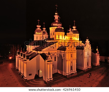 Night view of St. Michael's Golden-cupolas  cathedral in highlight;  Kyiv, Ukraine