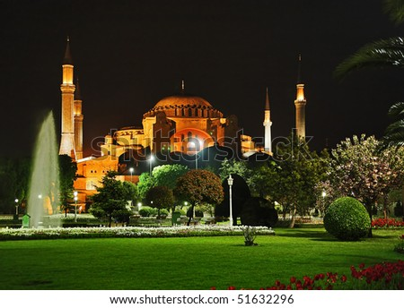 Night view of the Hagia Sophia in Istanbul, Turkey