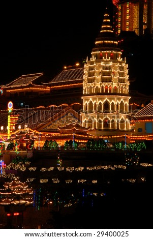 Night view of the lighted Pagoda at Kek Lok Si (Temple of Supreme Bliss), Penang - stock photo