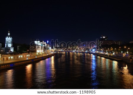 Night View of the Moscow River