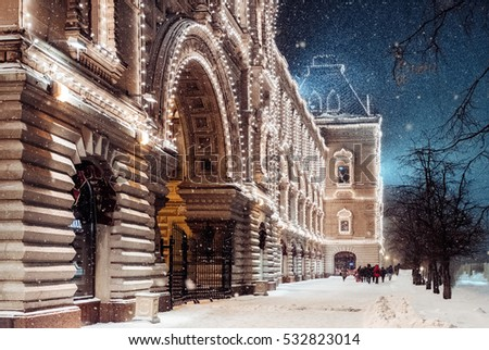 Night view of the Red Square in Moscow during snowstorm
