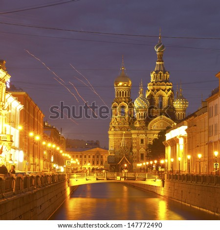 Night view of the Savior on Spilled Blood (Resurrection of Jesus Christ). St. Petersburg, Russia  - stock photo