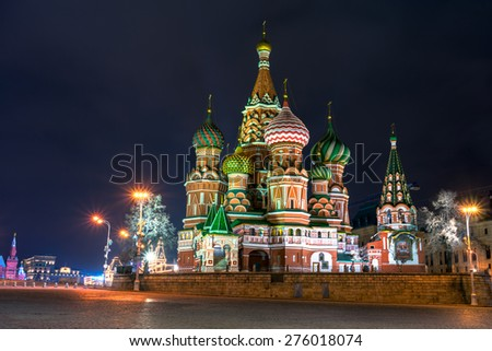 night view of the St Basil's cathedral on the Red Square in Moscow - stock photo