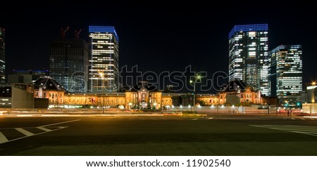 Night view of Tokyo station in winter - stock photo