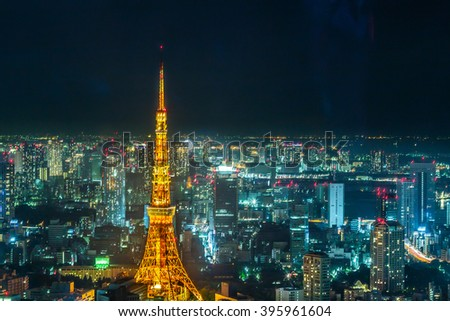Night view of Tokyo Tower.