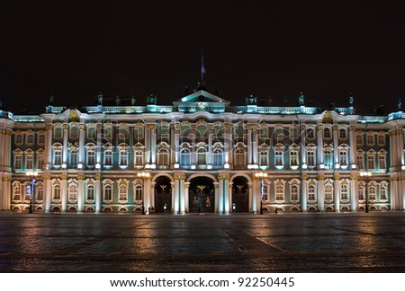 Night view of Winter Palace in St. Petersburg, Russia