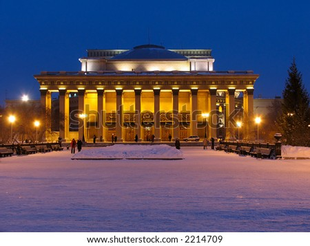 Night view on Novosibirsk Opera and Ballet Theater. Russia.