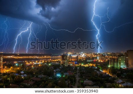 Nightlife capital of Bashkortostan Ufa  - stock photo