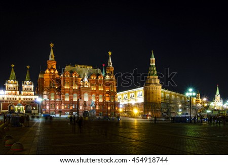Nighttime view of State Historical Museum on the Red Square in Moscow, Russia - stock photo