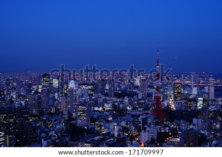 Nighttime view of Tokyo Tower in Tokyo, Japan