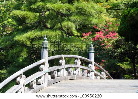 Nijo Castle, Kyoto, Japan - stock photo