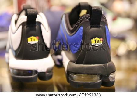 Nike Air Max Plus TN Ultra shoes - Ukraine, Kiev - July 2, 2017