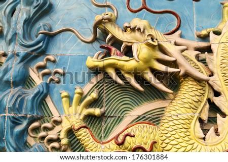 Nine Dragon Screen view in Forbidden City of Beijing, China - stock photo