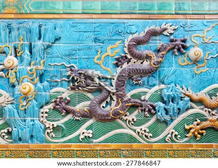 Nine-Dragon-Wall  (Number 8 from left) which was built in 1756, Beijing, China