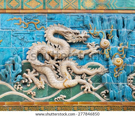 Nine-Dragon-Wall  (Number 7 from left) which was built in 1756, Beijing, China - stock photo