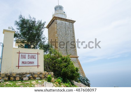 NINH THUAN-VIETNAM. SEP 01, 2016. Mui Dinh lighthouse with beautiful view to sea, it is located on a hill of Ca Na, Ninh Thuan, Vietnam.