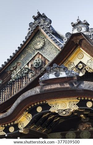 Ninomaru Palace rooftop at Kyoto Nijo Castle in Kyoto, Japan. - stock photo