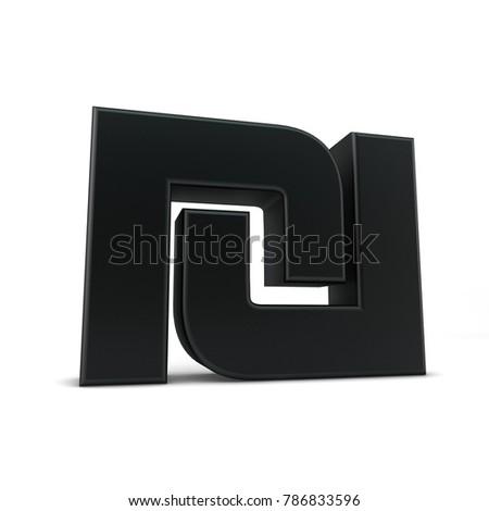 Nis Ils Shekel Sign Symbol 3 D Stock Illustration 786833596