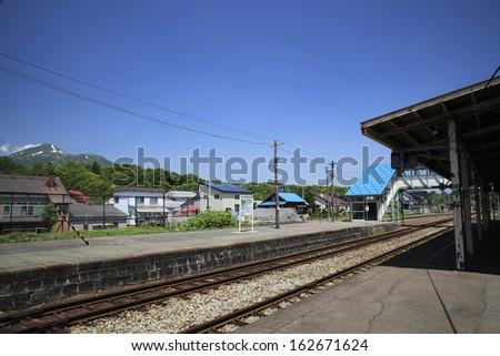 Niseko Station - stock photo