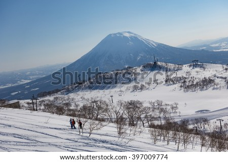 Niseko United, Niseko Village, Hokkaido/Japan: View of Mt Yotei, a Large Snow Volcano from Beyond the Ski Resort on a Sunny, Blue Sky Day