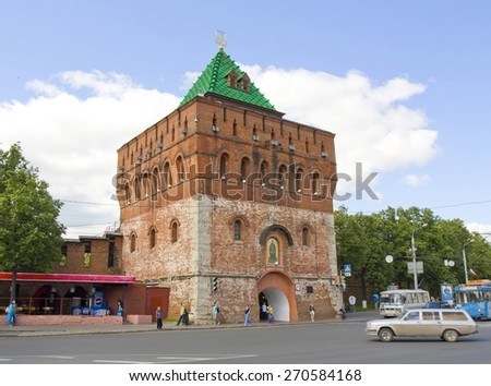 NIZHNIY NOVGOROD, RUSSIA - JUNE 03, 2013: Dmitrovskaya tower of middle ages fortress Kremlin, has been built in 1515. - stock photo