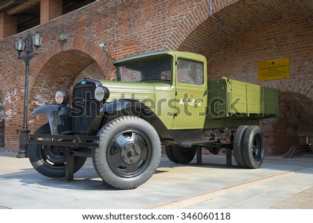 NIZHNY NOVGOROD, RUSSIA - AUGUST 27, 2015: Truck GAZ-AA in the exposition of military equipment in Nizhny Novgorod Kremlin
