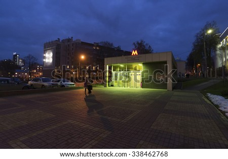 Nizhny Novgorod, RUSSIA - 02.11.2015. Entrance to the subway station Gorkovskaya evening.